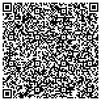 QR-код с контактной информацией организации Гидроспецстрой, ООО
