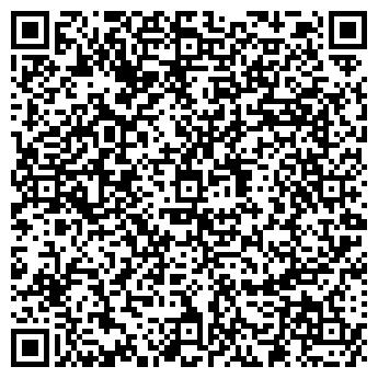 QR-код с контактной информацией организации А+УЛЬТРА ТАН