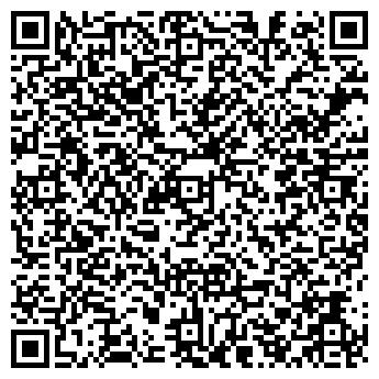 QR-код с контактной информацией организации Даниляк, ООО