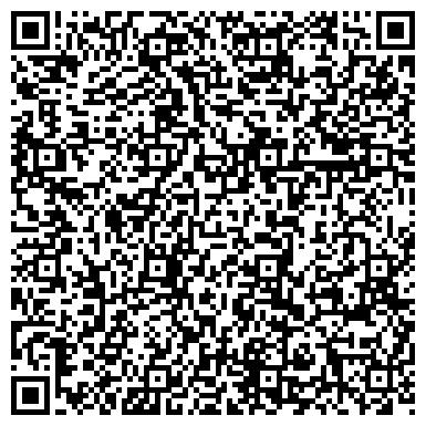 QR-код с контактной информацией организации Райковский гранитный карьер, ООО
