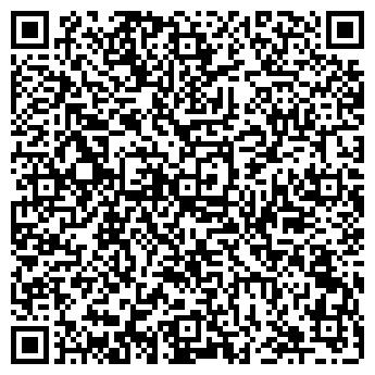 QR-код с контактной информацией организации Алкон, ООО