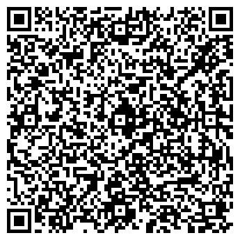QR-код с контактной информацией организации ТД Фортекс , ООО