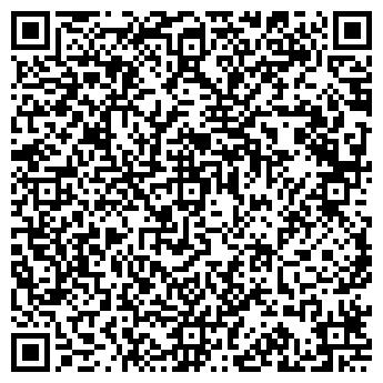 QR-код с контактной информацией организации Сабибина,ЧП