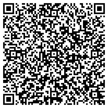 QR-код с контактной информацией организации ВНИИДМАШ КОМПЛЕКТ