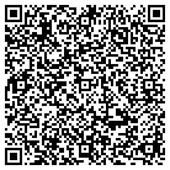 QR-код с контактной информацией организации Каскад ТД, ООО