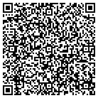 QR-код с контактной информацией организации Гос-Строй, ООО