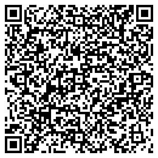 QR-код с контактной информацией организации СЕНИМ-93 ТОО