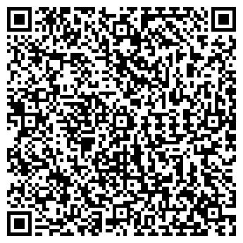 QR-код с контактной информацией организации Izo-Lit, ООО