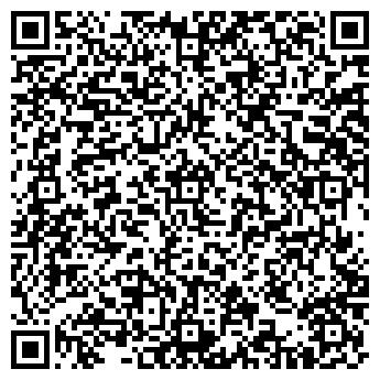 """QR-код с контактной информацией организации ООО """"Велес-ВВ"""""""