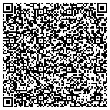 QR-код с контактной информацией организации Галицкая керамика, ООО