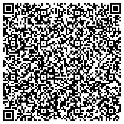 QR-код с контактной информацией организации Дружковский завод строительных материалов, ООО