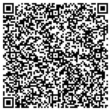 QR-код с контактной информацией организации Пашвик, ООО