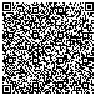 QR-код с контактной информацией организации Докар кварц, ООО (Dokar Quartz)