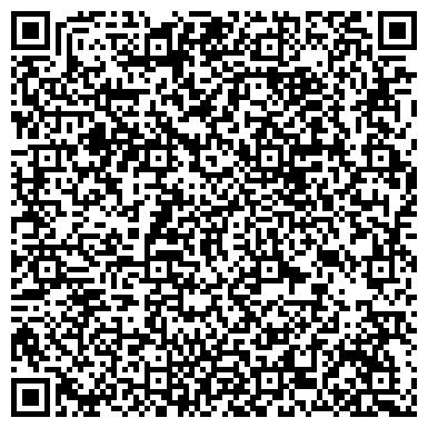 QR-код с контактной информацией организации Стандарт-Тех-Линк, ООО