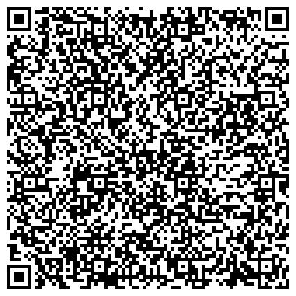 QR-код с контактной информацией организации Школа практического грибоводства Экоцентр, ООО (Центр экологического грибоводства)