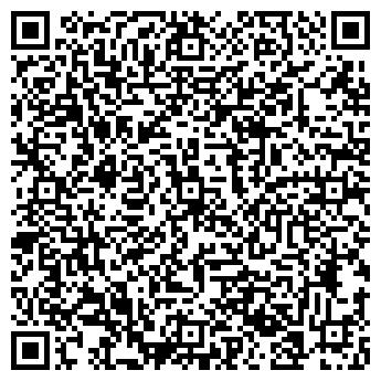 QR-код с контактной информацией организации Меандр, ЧП