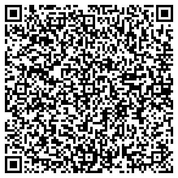 QR-код с контактной информацией организации Салон Инва, ООО