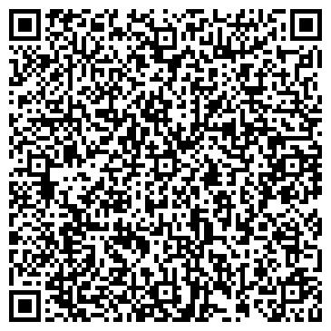 QR-код с контактной информацией организации Глобал Инвест, ООО