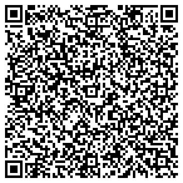 QR-код с контактной информацией организации БД Агрикалче (Украина) , ООО