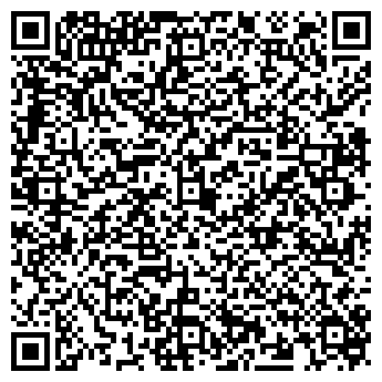 QR-код с контактной информацией организации ЭТМАС, ООО
