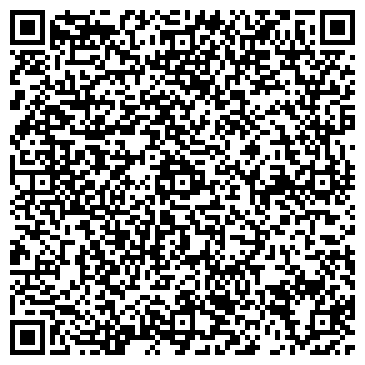QR-код с контактной информацией организации Холдинг Агро-Юг, ООО