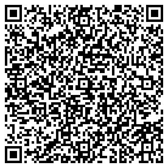 QR-код с контактной информацией организации Мегом, ООО