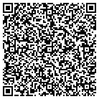 QR-код с контактной информацией организации Экоэнергомаш, ООО