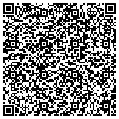 QR-код с контактной информацией организации Первая Энергосберегающая Компания, ООО