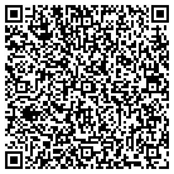 QR-код с контактной информацией организации МУЛЬТБЛОК