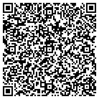 QR-код с контактной информацией организации СЕРВИС-СЕМЕЙ ТОО
