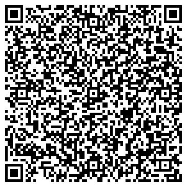 QR-код с контактной информацией организации Западноукраинская горная компания, АО