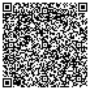 QR-код с контактной информацией организации Генератор Люкс, ООО