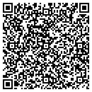QR-код с контактной информацией организации Биомасс, ООО