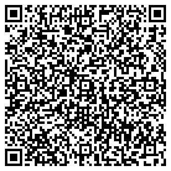 QR-код с контактной информацией организации РАДИОСТРОЙ