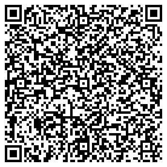 QR-код с контактной информацией организации Галичина, СП