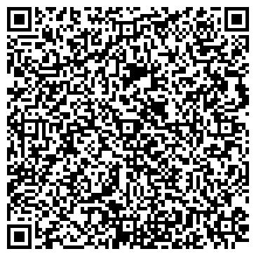 QR-код с контактной информацией организации Maттиоли Технолоджи (Mattioli Tecnologie), ООО