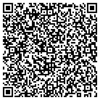 QR-код с контактной информацией организации СТИМРАТОР