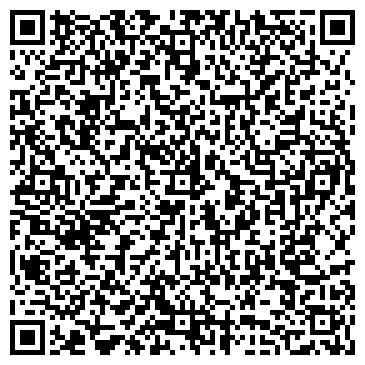 QR-код с контактной информацией организации Я.Вир-Универсал, ООО