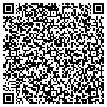 QR-код с контактной информацией организации Нэкс, ООО