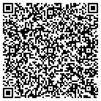 QR-код с контактной информацией организации Промдезактивация, ООО