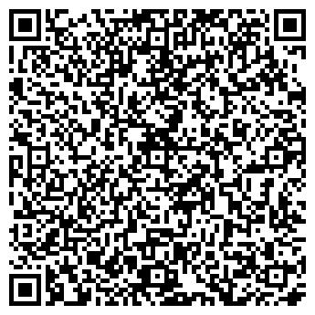 QR-код с контактной информацией организации СМВО, ООО