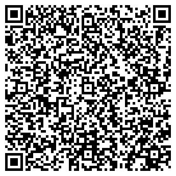 QR-код с контактной информацией организации ЮНИТЕК+
