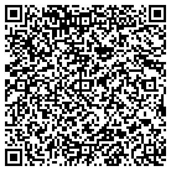 """QR-код с контактной информацией организации ООО """"Тепла Хата"""""""