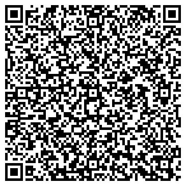 QR-код с контактной информацией организации Комплексные очистительные устройства, ООО