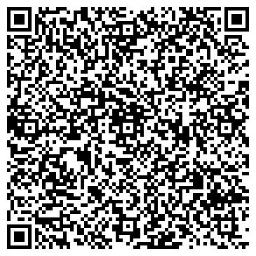 QR-код с контактной информацией организации Эрикс, ООО