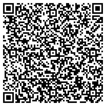 QR-код с контактной информацией организации Бест инструмент, ООО