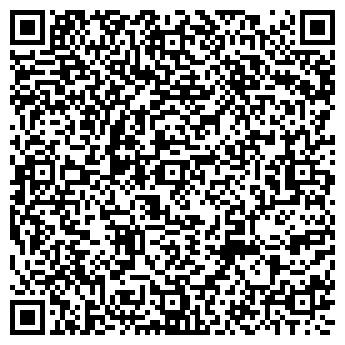 QR-код с контактной информацией организации Ливак В.П, ЧП