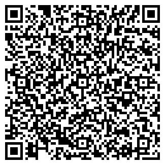 QR-код с контактной информацией организации ЕТИ, ООО