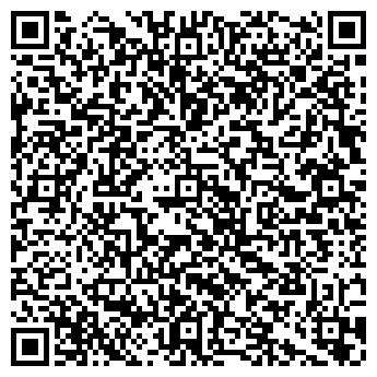 QR-код с контактной информацией организации Энерго-лидер, ГК