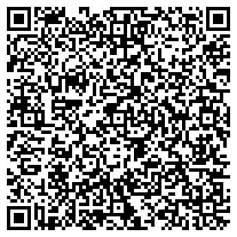 QR-код с контактной информацией организации Хамото, ЧП